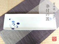 Fuuka Large plate (36cm)