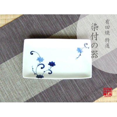 [Made in Japan] Fuka Medium plate