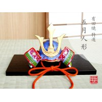 Yushou Kabuto doll (a doll displayed at the Boys' Festival)