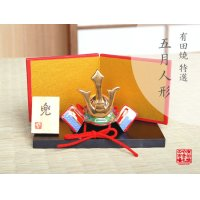 Soushi mini Kabuto doll (a doll displayed at the Boys' Festival)