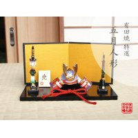 Daiki mini Kabuto doll (a doll displayed at the Boys' Festival)