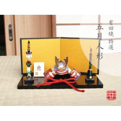 [Made in Japan] Daiki mini Kabuto doll (a doll displayed at the Boys' Festival)