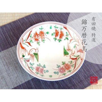 [Made in Japan] Nishiki manreki kachou Large plate