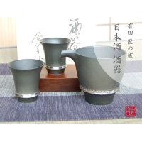 Ibushi Gin SAKE pitcher and cups set (wood box)