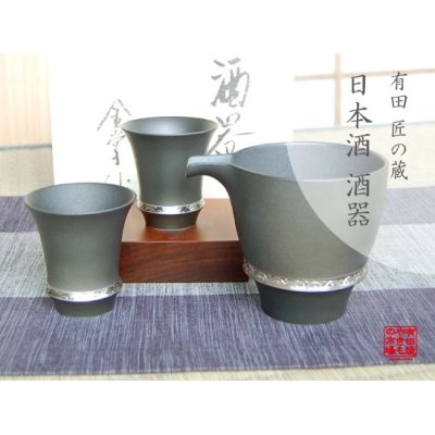 [Made in Japan] Ibushi Gin SAKE pitcher and cups set