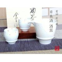 Yui SAKE pitcher and cups set (wood box)