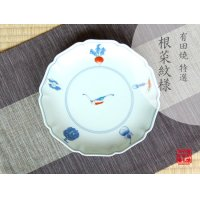 Konsai Large plate (21cm)