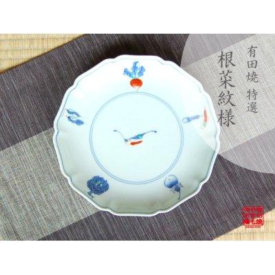 [Made in Japan] Konsai Large plate
