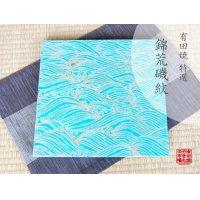 Nishiki araiso (Blue) Extra-large square plate (30cm)
