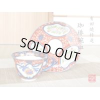 Ko-imari hanazono (Red) Cup and saucer