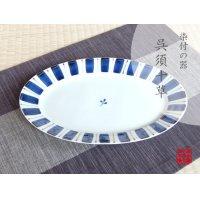 Gosu tokusa Large plate (27.5cm)