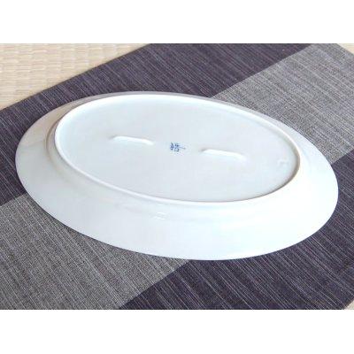 Photo3: Gosu tokusa Large plate (27.5cm)