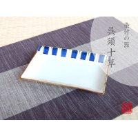 Gosu tokusa Medium plate (17.5cm)