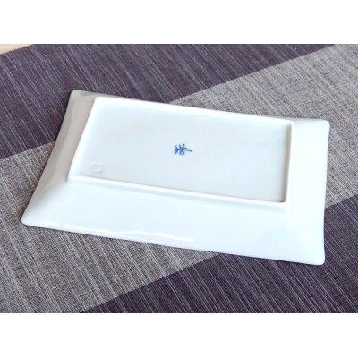 Photo3: Gosu tokusa Medium plate (17.5cm)