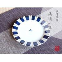 Gosu tokusa Medium plate (15.5cm)