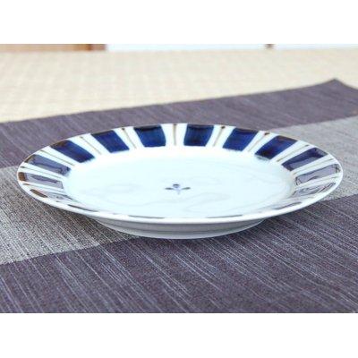 Photo2: Gosu tokusa Medium plate (15.5cm)