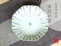 Minori Medium bowl (18.6cm)