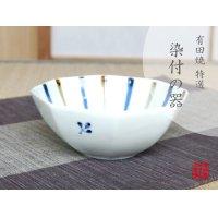 Minori Small bowl (13.6cm)