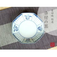 Honoka Medium bowl (18.6cm)