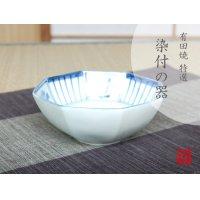 Honoka Small bowl (13.6cm)