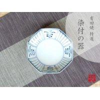 Honoka Small plate (13.7cm)