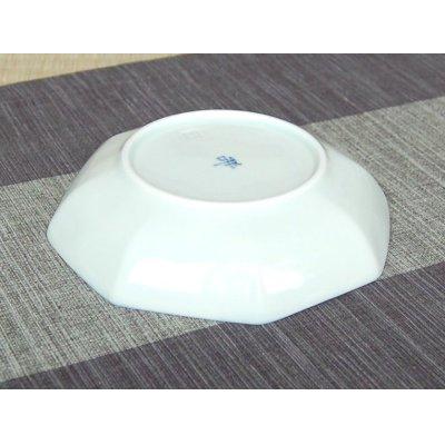 Photo3: Honoka Small plate (13.7cm)