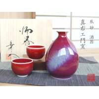 Shinsha Sake bottle & cups set (wood box)