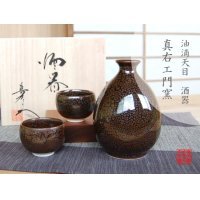 Yuteki tenmoku Sake bottle & cups set (wood box)
