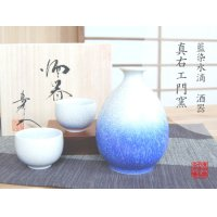 Aizome suiteki Sake bottle & cups set (wood box)