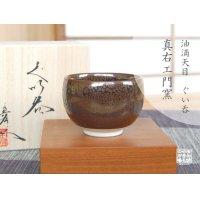 Tenmoku SAKE cup (wood box)