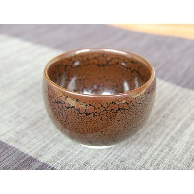 Photo2: Tenmoku SAKE cup (wood box)