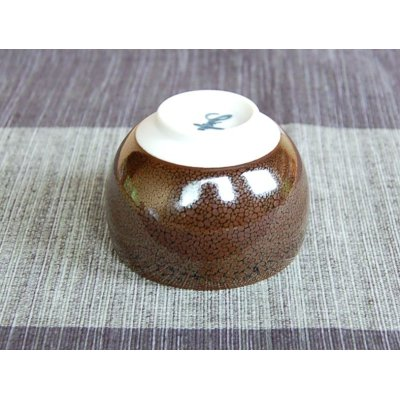 Photo4: Tenmoku SAKE cup (wood box)