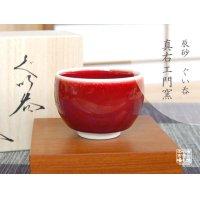 Shinsha SAKE cup (wood box)