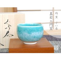 Kinyo SAKE cup (wood box)