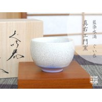 Aizome suiteki SAKE cup (wood box)