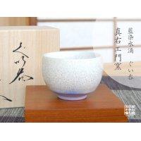 Aizome suiteki SAKE cup (wood box)