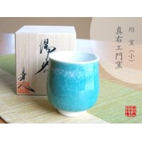 Kinyou (Small) Japanese green tea cup (wooden box)
