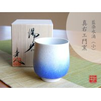 Aizome suiteki (Small) Japanese green tea cup (wooden box)