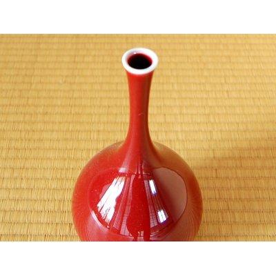Photo2: Shinsha tsurukubi Vase