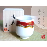 Silk road (Large)Japanese green tea cup (wooden box)