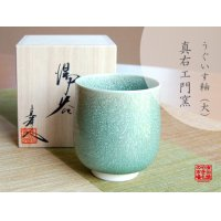Uguisu yu (Large)Japanese green tea cup (wooden box)