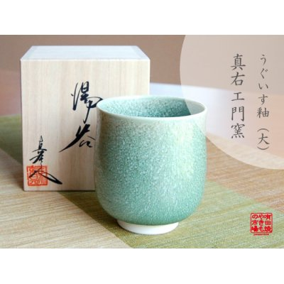 [Made in Japan] Uguisu yu (Large)Japanese green tea cup (wooden box)
