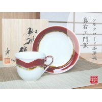 Silk road Cup and saucer