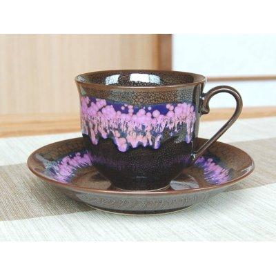 Photo2: Hana ikada Cup and saucer