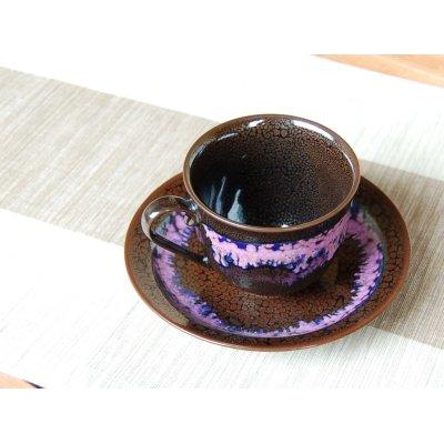 Photo3: Hana ikada Cup and saucer