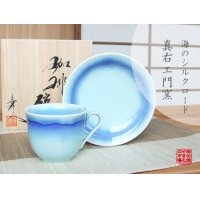 Umino silk road Cup and saucer