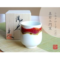 Silk road (Small)Japanese green tea cup (wooden box)