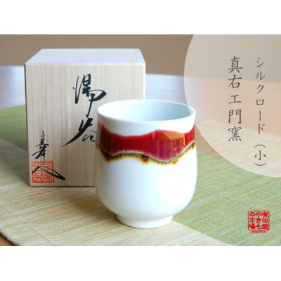 [Made in Japan] Silk road (Small)Japanese green tea cup (wooden box)