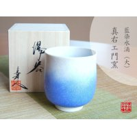 Aizome suiteki (Large)Japanese green tea cup (wooden box)