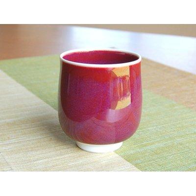 Photo2: Naigai Shinsha (Small)Japanese green tea cup (wooden box)